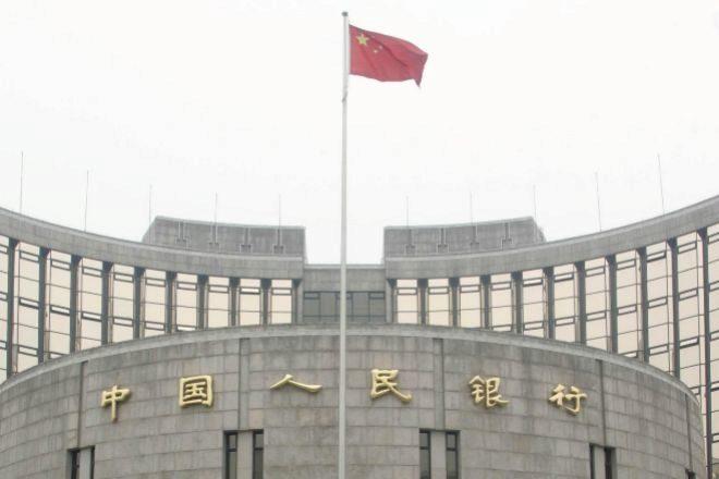 Sede del banco central de China