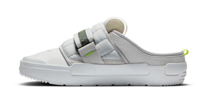 Estrictamente medios de comunicación acelerador  Llegan las anti-sneakers de Nike: Offline para andar por casa y no hacer  deporte | Moda y caprichos