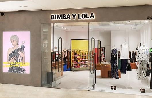 Tienda de Bimba y Lola en Malasia.