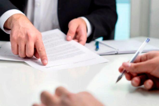 2 Examinar el inmueble a conciencia antes de firmar el contrato de arrendatario