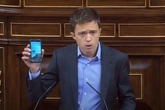 El diputado de Más País Íñigo Errejón.