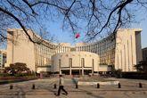 Sede del Banco Popular de China, en Pekín.