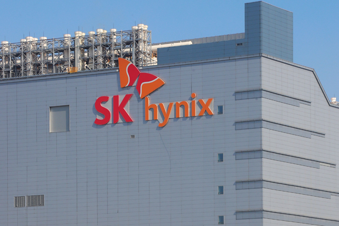 Imagen de la sede SK Hynix.
