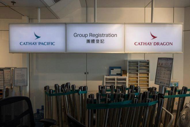 Instalaciones de Cathay Pacific en el Aeropuerto de Hong Kong