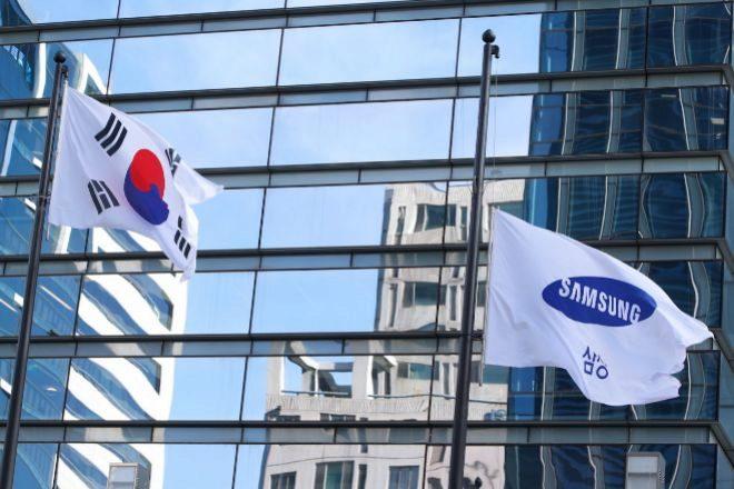 La sede Samsung Electronics en Seúl (Corea del Sur).