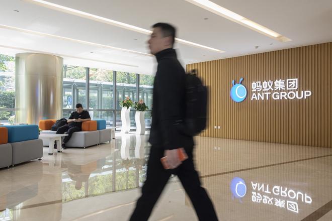 Interior de la sede de Ant Group en Hangzhou, China.