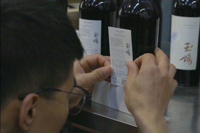 Una región de Ningxia lidera la floreciente industria del vino en China