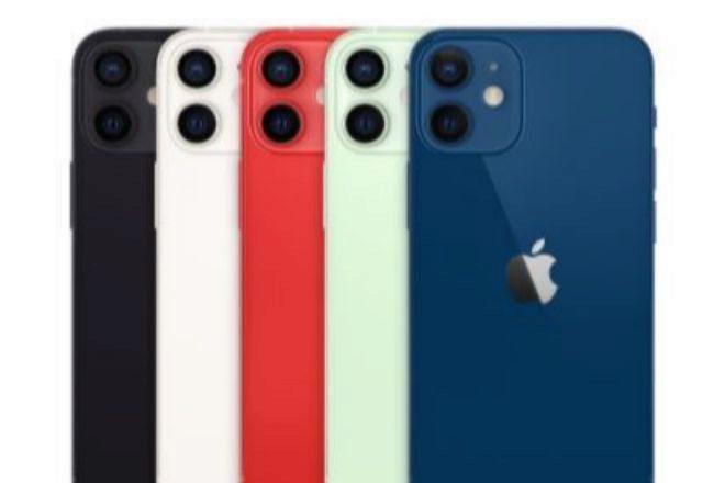Black Friday 2020: Las mejores ofertas de Apple, Samsung, Xiaomi, Oppo o Realme