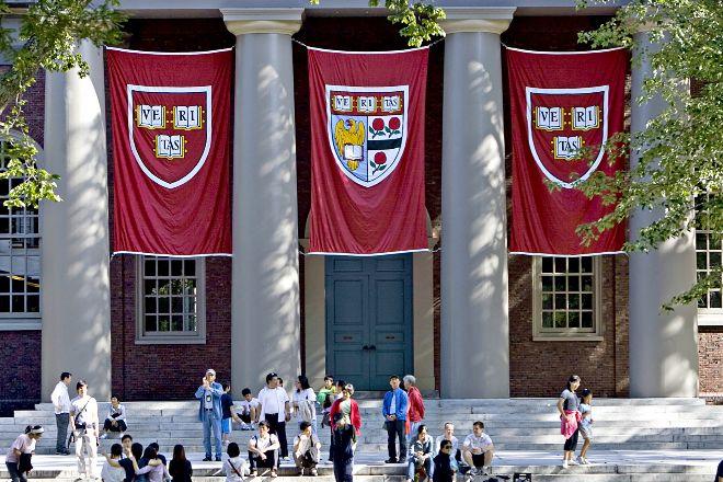 Universidad de Harvard, en Estados Unidos.