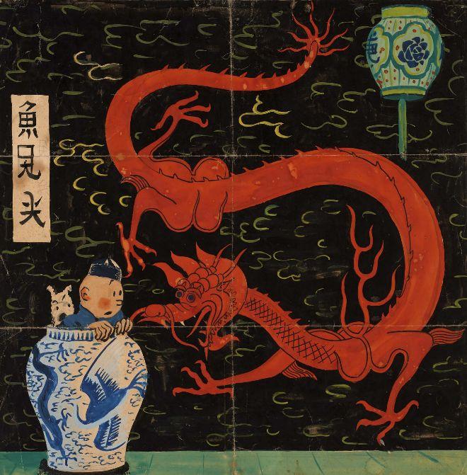 El dibujo subastado fue realizado por Hergé en 1936.