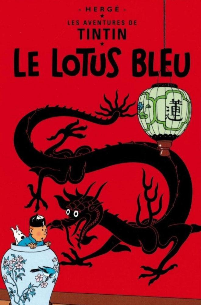 """Portada del álbum """"El loto azul"""", el quinto de la serie de Tintín"""