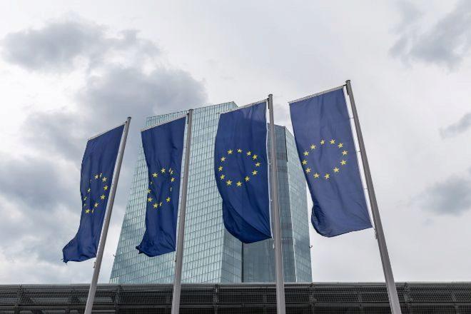 Sede del Banco Central Europeo (BCE).