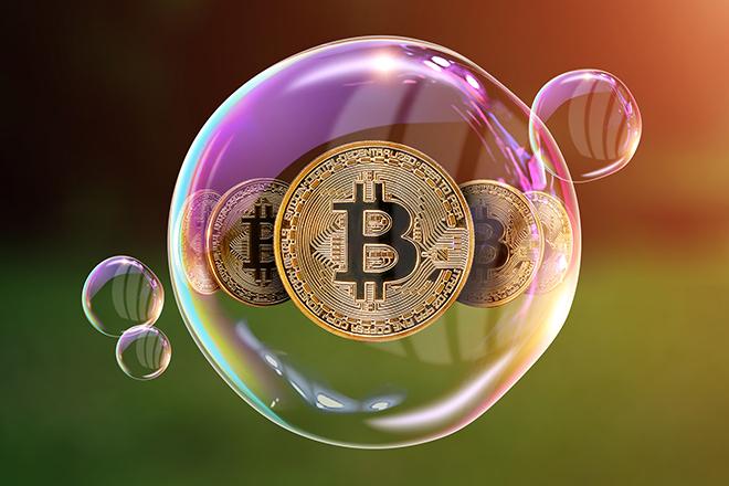 ¿Cuándo se pinchará la burbuja del bitcoin?