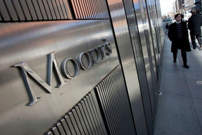 Moody's cambia la perspectiva de El Salvador a negativa