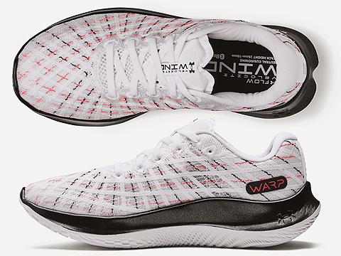 Under Armour presenta las zapatillas de running más veloces de su historia