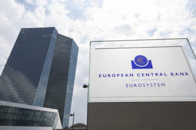 Sede del Banco Central Europeo en Fráncfort.