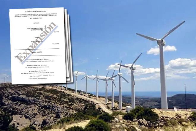 Victoria total de España sobre BlackRock en un arbitraje millonario por las renovables
