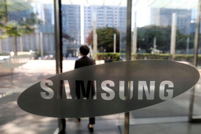 Sede de Samsung Electronics.