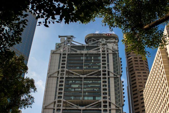 Sede de HSBC en Hong Kong.