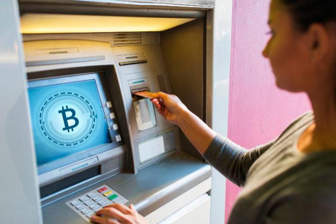 SocGen vs Wall Street: el Bitcoin no pinta nada en las carteras de inversión