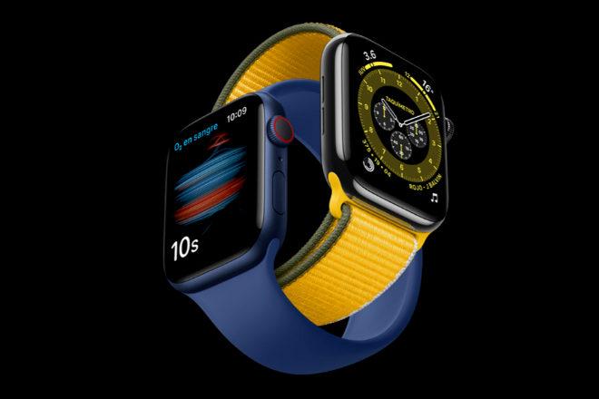 Los relojes Apple Watch están entre los mejores descuentos del Amazon Prime Day 2021