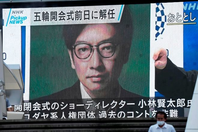 El cómico Kentaro Kobayashi, foco de la última polémica sobre Tokio 2020.