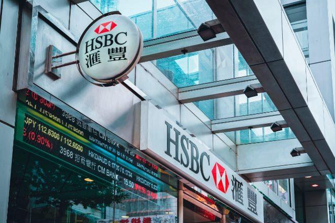 Sucursal de HSBC en Hong Kong