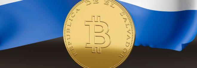 El Salvador promueve la adopción del bitcoin como moneda.