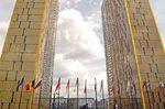 El Tribunal General de la UE desestima recurso de bodega ilerdense para registrar una marca