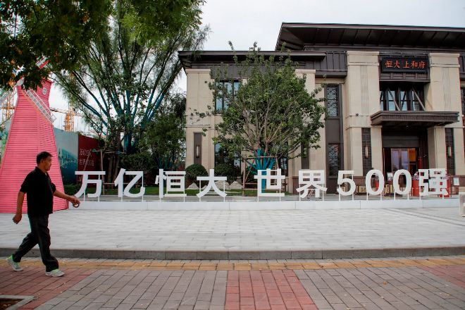 Promoción de Evergrande en Beijing.