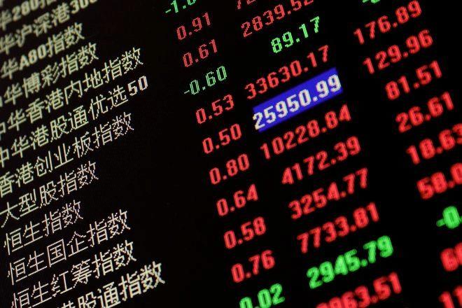Evergrande, la punta del iceberg de la deuda china