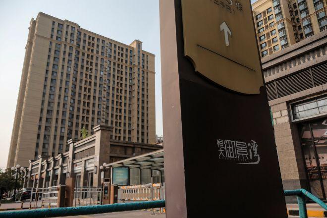 Complejo de viviendas promovido por el grupo chino Evergrande.