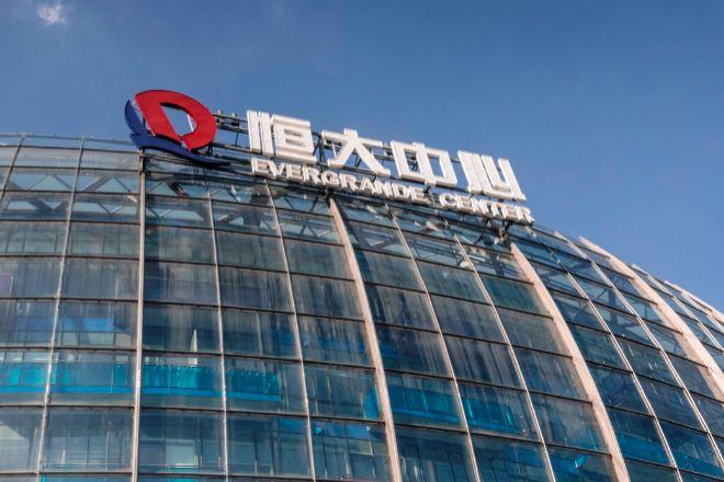 Sede de Evergrande en Shanghai