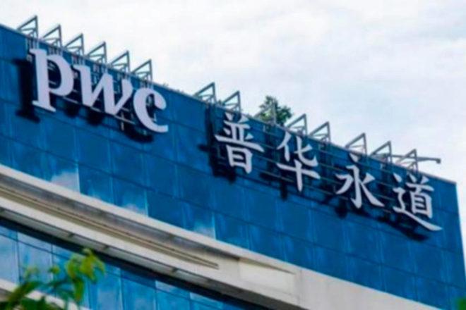 Sede de PwC en Shanghai.