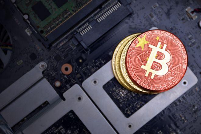 China ha declarado ilegales todas las transacciones de criptomonedas.
