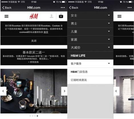 H&M en Wechat