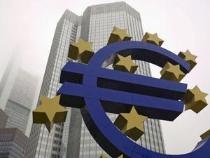 Sede del Banco Central Europeo en Fráncfort