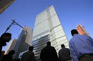 Sede de Goldman Sachs en Nueva York. Fuente: AP/Mark Lennihan