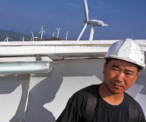China quiere ser la potencia eólica del futuro. EFE